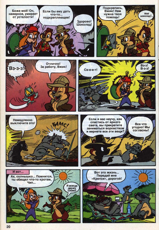 Читать эротич комиксы 8 фотография